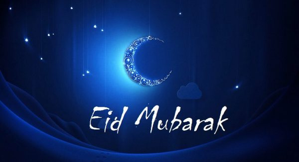 eid mubarak happy ramadan greeting